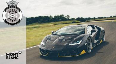 La Lamborghini Centenario était à Goodwood