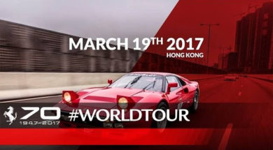 70 Years Celebrations – Hong Kong, March 19th 2017