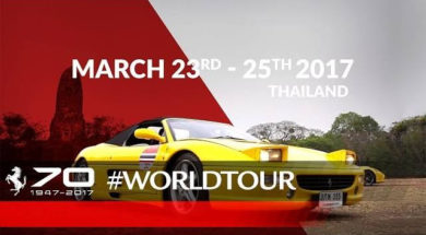 70 Years Celebrations – Thailand, March 25th 2017