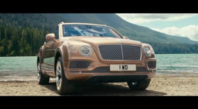 The landing – Bentley Bentayga