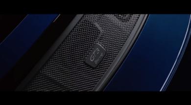 Francfort 2017 l'AOC Touring revient avec la nouvelle Porsche GT3