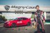 Le record de la Honda Civic Type R à Magny-Cours