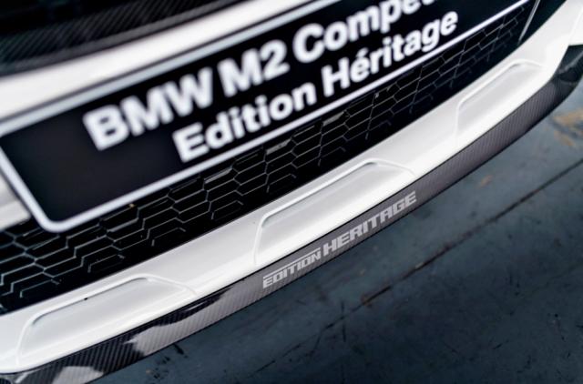 BMW M2 Competition Edition Héritage, c'est écrit dessus